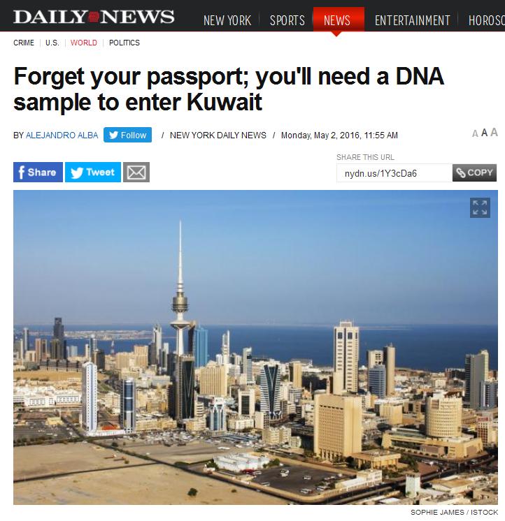 kuwait dna reqt